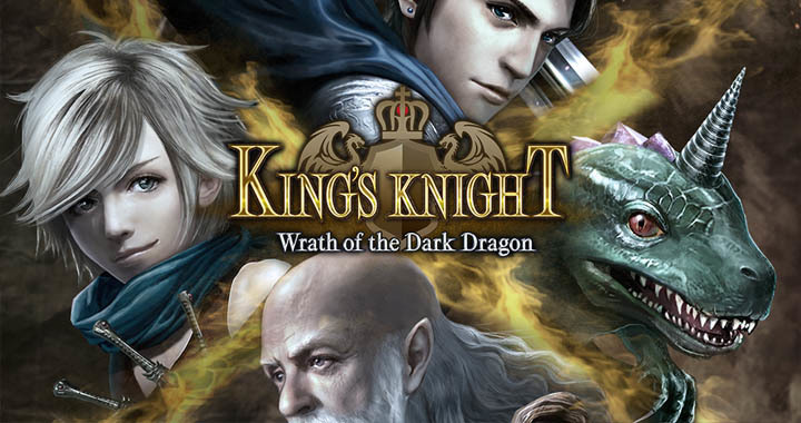 King's Knight: Wrath of the Dark Dragon อีก 1 มินิเกมจาก Final Fantasy XV