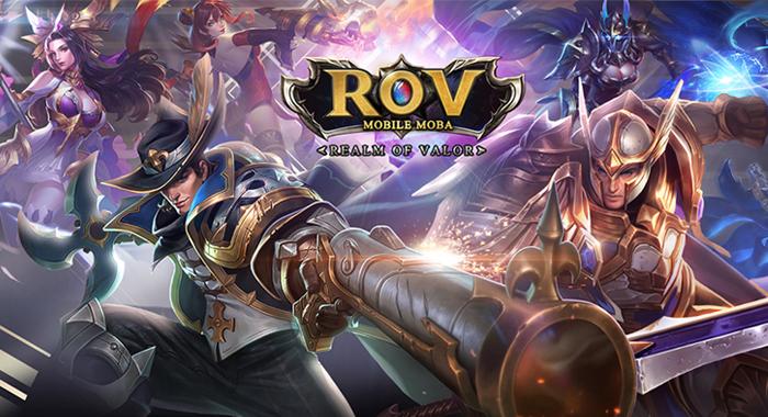 ผลการค้นหารูปภาพสำหรับ เกมส์ rov