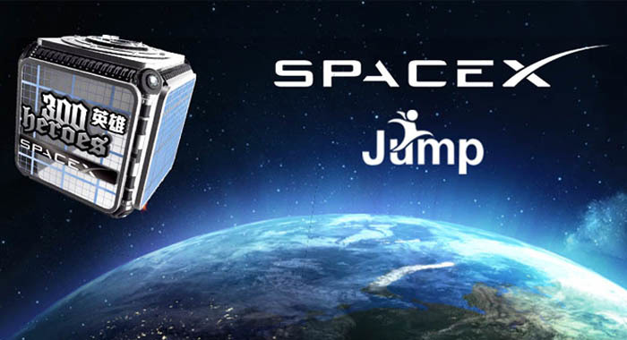 The unprecedented ACG collaboration: Jump plans to partner with Space X to launch a satellite.