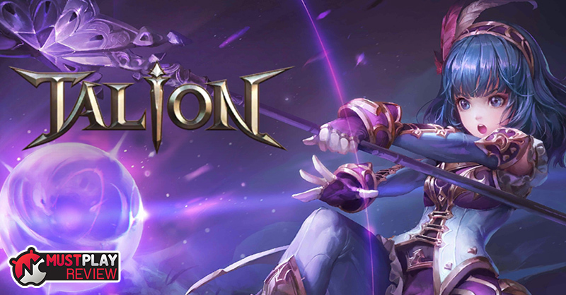 [Review] Talion เกม Openworld Action MMORPG ฉบับ CBT