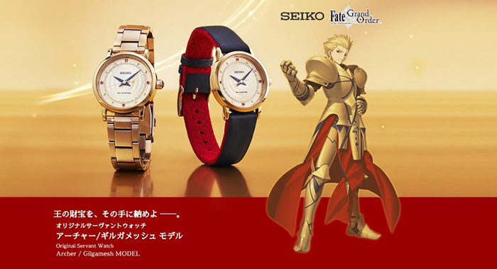 SEIKO x FGO Collaboration ครั้งที่ 3 กับ Gilgamesh Model!