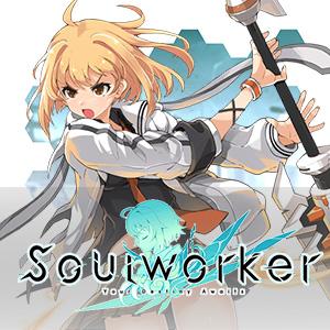 Soul Worker ข่าวเกมส์ ข้อมูลเกมส์ทั่วโลก เกมส์น่าเล่น เกมส์มือถือ