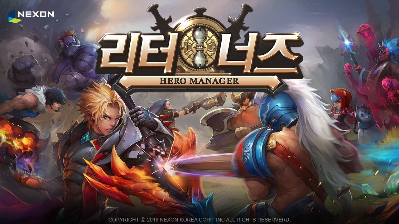 Hero Manager