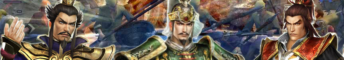 New Dynasty Warrior VS Mobile