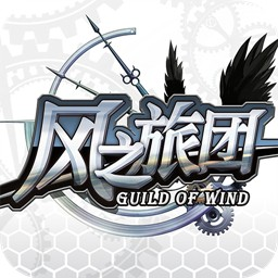Guild of Wind