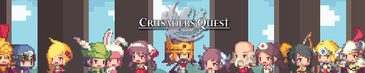 Crusaders Quest
