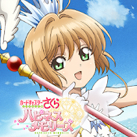 Cardcaptor Sakura Happiness Memories