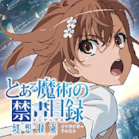 A Certain Magical Index Imaginary Fest