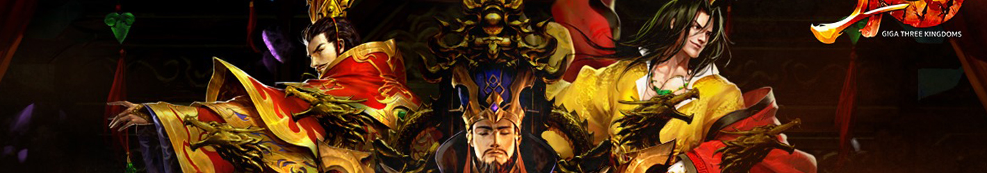 GIGA Three Kingdoms