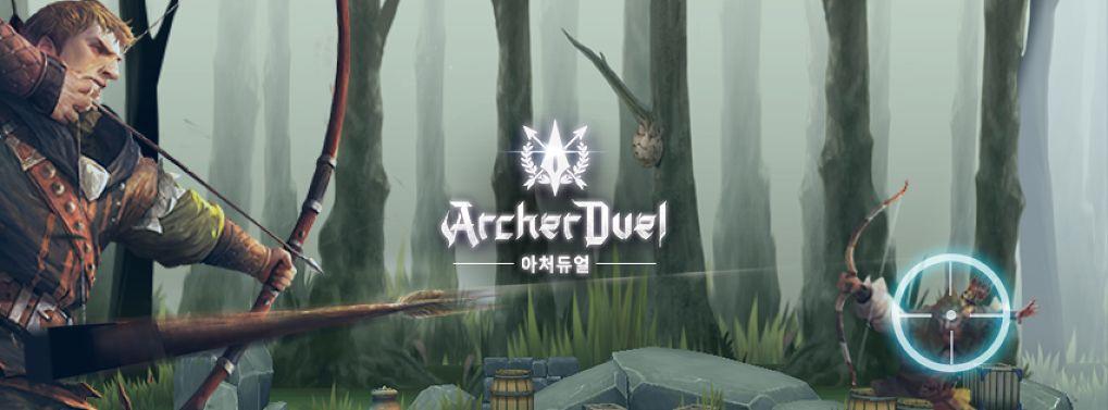 ดวลเดี่ยวนักธนู!! Archer Duel เปิดให้ทดลองเล่นแล้ว !!