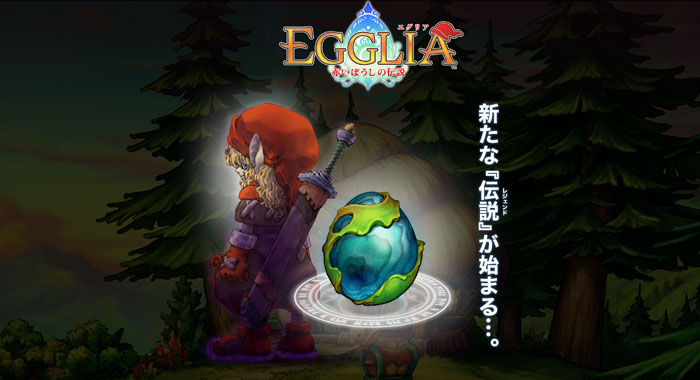 DMM จับมือ Brownies ประกาศเปิดเกม RPG ตัวใหม่ Egglia: The Legend of the Red Cap !!