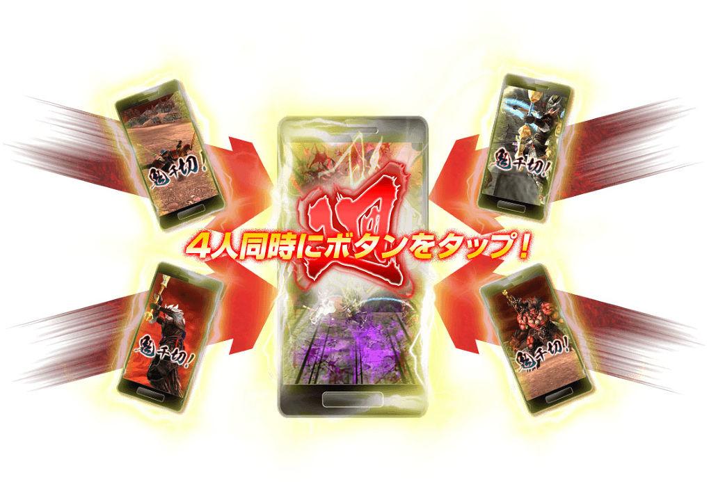 เตรียมเปิดศึกล่าอสูร Toukiden Mobile เปิดลงทะเบียนล่วงหน้า !!