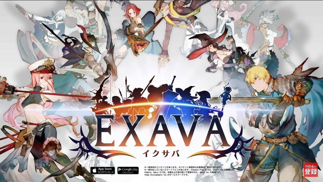 EXAVA ภาคแยกย่อยจากเกมดัง Avabel Online เปิดให้ทดสอบแล้ว !!