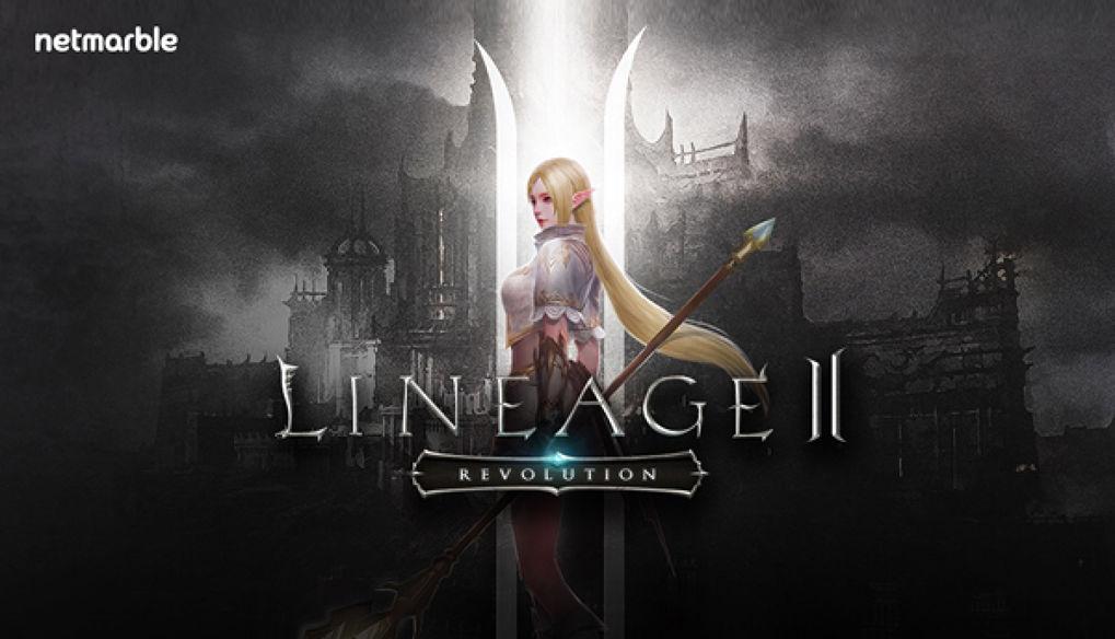 ระเบิดความมันส์ !! Lineage 2 Revolution เปิด Close Beta แล้ว !!