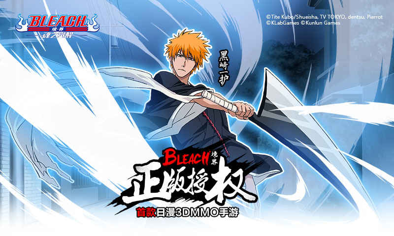 download bleach realm awakening of the soul apk