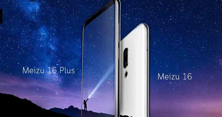 Meizu เปิดตัว Meizu 16 และ Meizu 16 Plus สมาร์ทโฟนจากซีนจัดเต็มสเป็ค