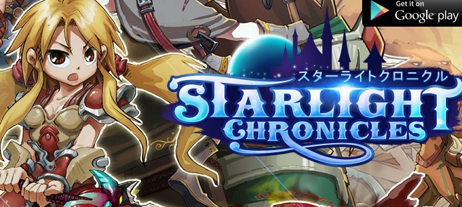[Review] แบ๊วใสใส Starlight-Chronicles [iOS,Android]