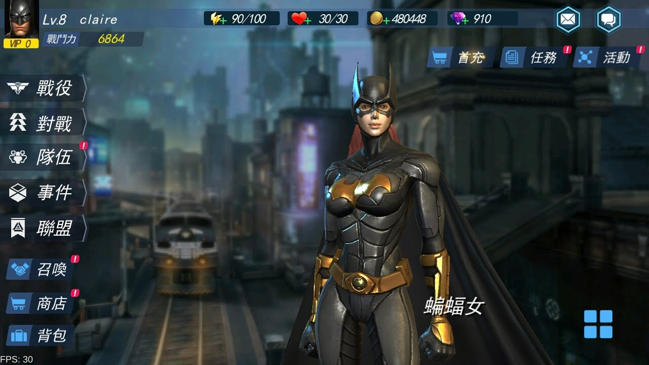 Justice League Online Game