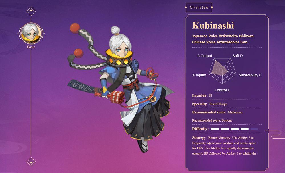 Guide] Kubinashi ผีหัวขาด ฟาดแส้ทีหลังไหม้ Onmyoji Arena