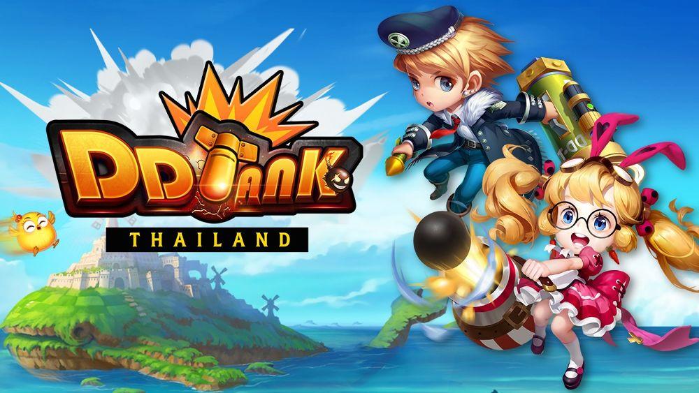 DDTank Thailand