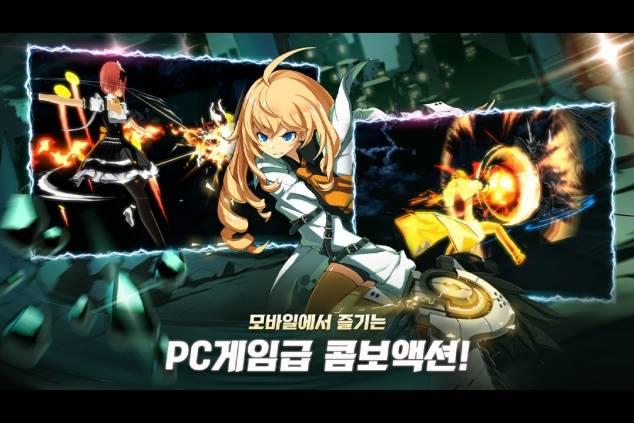 SoulWorker : Zero เกมชื่อดังบน PC สู่เกมมือถือ อีกหนึ่งตัวที่น่า